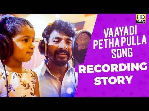 Sivakarthikeyan daughter Aaradhana's Cute Recording Story! - Dhibu Ninan Thomas | Kanaa | SS08