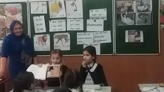 Урок родного языка(1)