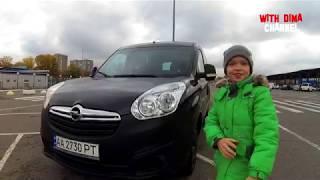 Дима за рулём Opel Combo / Ребенок за рулём / Dima is driving a car / Тест-драйв