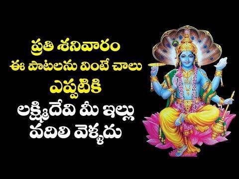 Must Listen Every Saturday | Annamacharya Amruthavarshini | Venkateshwara Swamy Songs Collection