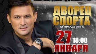 Анвар Нургалиев - Впервые 27.01.2019г.