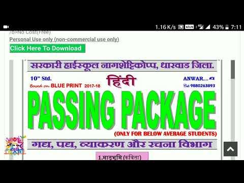 SSLC Hindi passing package