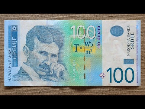 100 Serbian Dinars Banknote (Hundred Dinars Serbia: 2013) Obverse & Reverse
