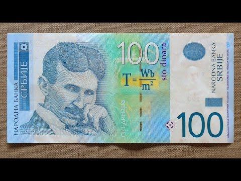 100 Serbian Dinars Banknote Hundred