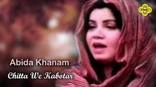 Abida Khanam Chitta We Kabotar - Pakistani Regional Song.mp3