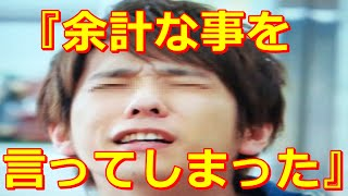 嵐・二宮和也がお騒がせ発言!! 「世界一難しい恋」「99.9─刑事専門弁...