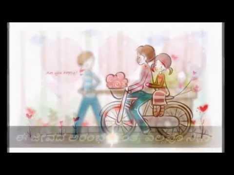 Valentines day Special - ಮರೆಯದ ಕವಿತೆ(4) - A series of Kannada Love poems - Mareyada kavite
