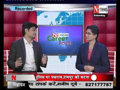 Ek Mulakat With Trainee IAS Aditya Ranjan Part 1