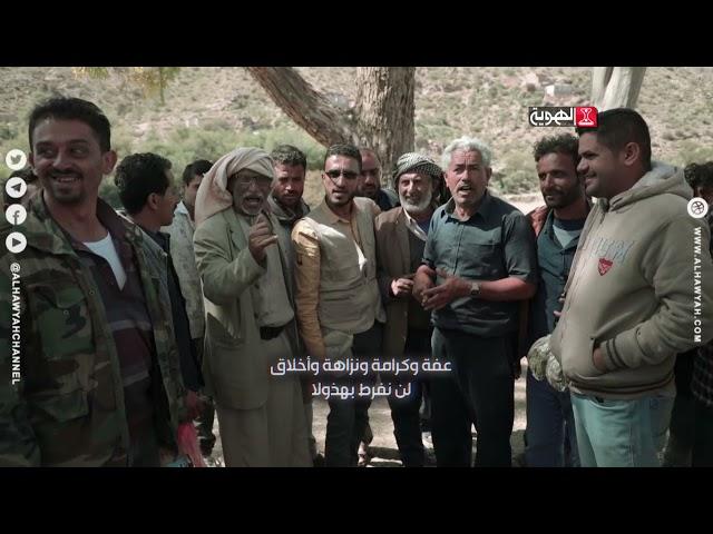 مواقف يمانية 2 | معنى الانفتاح المغلوط في منظمة NU  | الحلقة 12 | قناة الهوية
