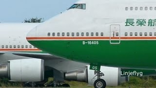 Phased out: EVA Air Boeing 747-45E(M) 長榮航空淘汰 B-16405