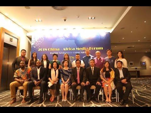 Johannesburg : CGTN Français a orgganisé le Forum médiatique Chine-Afrique