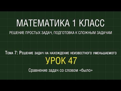 Задача на сравнение выражений с корнямииз YouTube · Длительность: 5 мин9 с