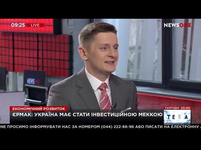Анатолий Пешко. Трагедия, которая ожидает Украину, разразится этой осенью