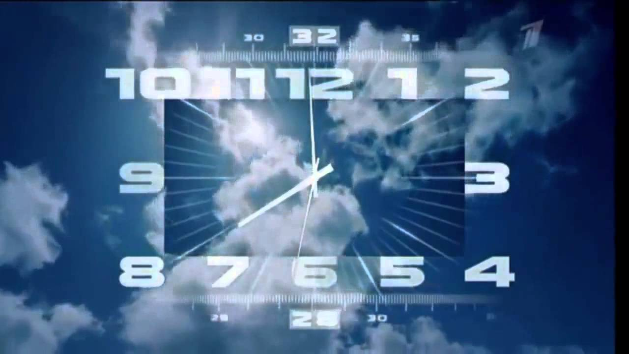 Часы каналов