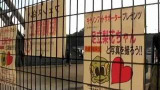 8月21日、2010Jリーグ特命PR部女子マネの足立梨花さんが大分銀行ドーム...