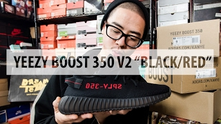 "Yeezy Boost 350 V2 Black/Red ""Bred"" Pick Up + First Look & Review! 