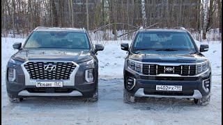 http://tv-one.at.ua/dir/avtomobili/hyundai_palisade_protiv_kia_mohave_idut_na_taran_test_obzor_2021/1-1-0-563
