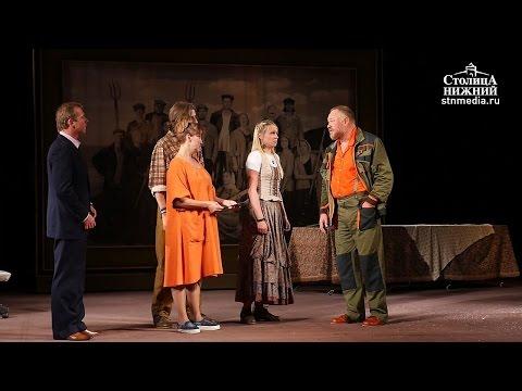 Премьера спектакля «Брачный договор» пройдет в Нижегородском театре драмы 14 и 16 сентября