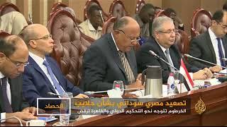 مثلث حلايب.. السودان يتجه للتحكيم الدولي والقاهرة ترفض thumbnail