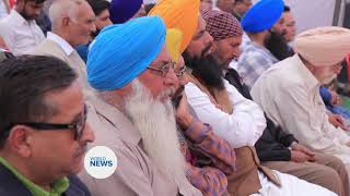 Amritsar All Religious Conference