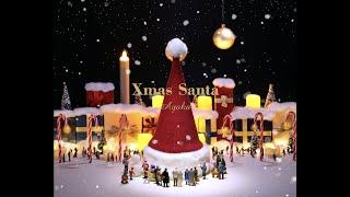 Xmas Santaの視聴動画