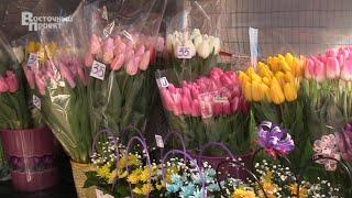 Актуальны ли цветы к 8 марта?