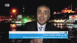 سمير صالحة: برلين منزعجة من تقارب أنقرة مع كل من روسيا وإيران