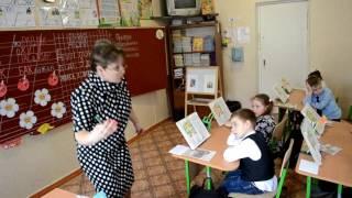 Відкритий урок з читання: Вчитель Довженко М.А.