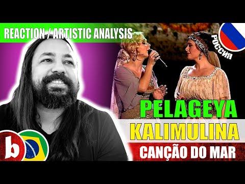 PELAGEYA & KALIMULINA! Canção Do Mar (Dulce Pontes) - Reaction (SUBS)