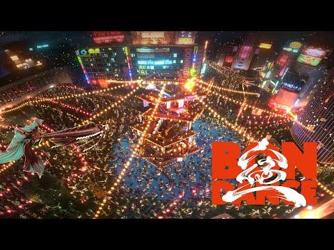 millennium parade - Bon Dance