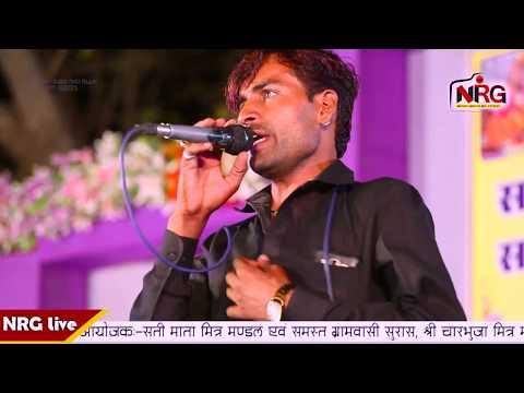 Prabhu Mandariya DJ King - जानू सती माँ चाले तो | Suras Live | Rajasthani DJ Songs | Live HD Video
