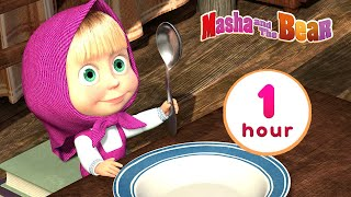 Masha and the Bear 👨‍👩‍👦 WE ARE FAMILY ❤️ 1 hour ⏰ Сartoon collection 🎬