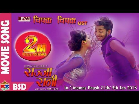 New Movie Song 2017/2074 | CHIPAK CHIPAK  | Rajja Rani  | Najir Hussain/Keki Adhikari