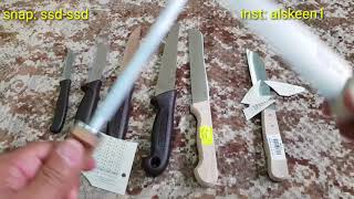 سكاكين أوتير OTTER الألمانية
