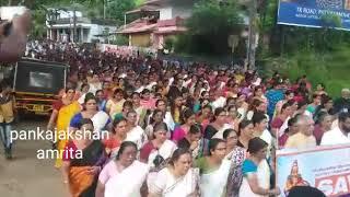 Sabarimala - Ezhamkulam Namajapam