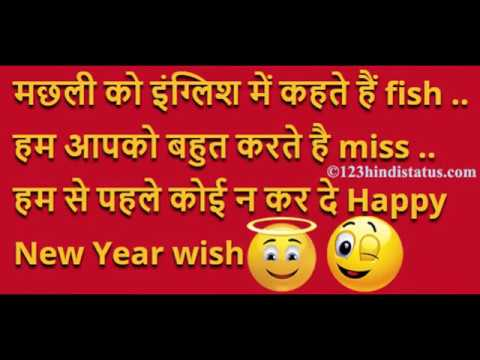 Best Happy New Year Status in Hindi - YouTube