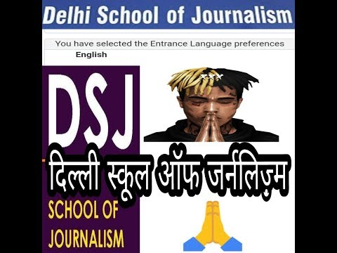 DU || Delhi school of journalism || (DSJ) my  review ||