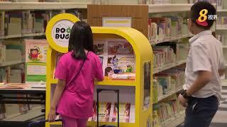 国家图书馆五年计划公共咨询开跑
