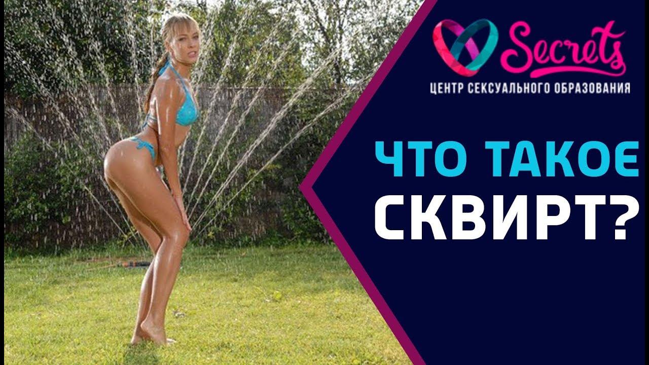 pro-seks-nauchnie-tochki-zreniya-na-slova-struynie-orgazmi-yaponke-delayut
