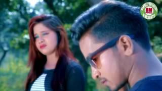 Break Up Sambalpuri Promo Video 2017 ( Copyright Reserved) thumbnail