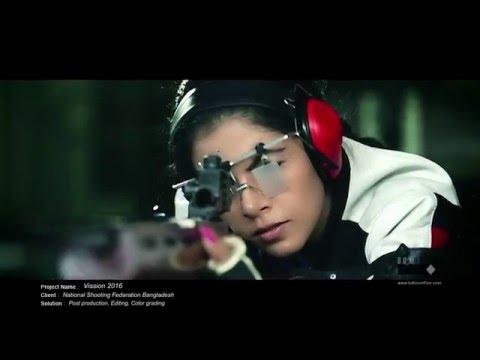 Shooting Federation :Vision 2016