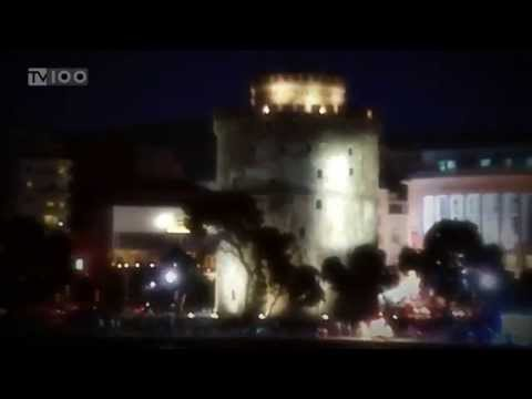 Thessalonike - The Capital of Macedonia