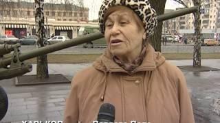Єдина країна-Единая страна. Харьковчане об Украине