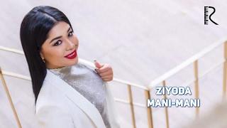 Ziyoda - Mani-mani | Зиёда - Мани-мани(Официальный сайт: http://www.rizanova.uz/ Подпишись на новые клипы http://bit.ly/RizaNovaUZ RizaNova @ Google+ http://google.com/+RizaNovaUZ ..., 2017-02-06T13:05:03.000Z)