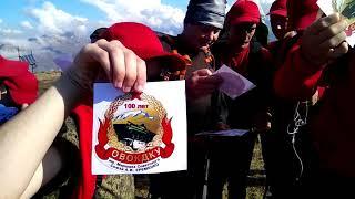 Восхождение - гора Столовая