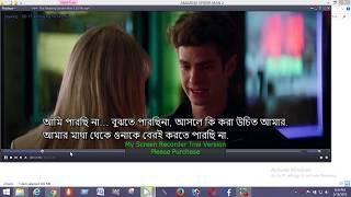 মাএ ২ মিনিটে কিভাবে কোন মুভিতে বাংলা সাবটাইটেল যুক্ত করবেন(How add subtitle a movie just 2min)