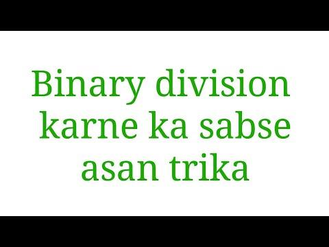 Binary meaning in Hindi - बाइनरी मतलब हिंदी में - Translation