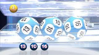 Tirage du loto du mercredi 27 septembre 2017