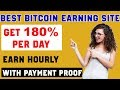 Best new bitcoin investment legit site with hourly income and get 180% daily