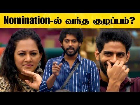 கோழிப்பண்ணை Task-ல் யாரு Best.., Nomination-ல் வந்த குழப்பம்? | BB4 | Archana | Balaji | Ramya | HD